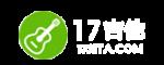 17吉他 logo