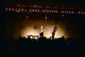 Emma Stevens 2019 郑州站