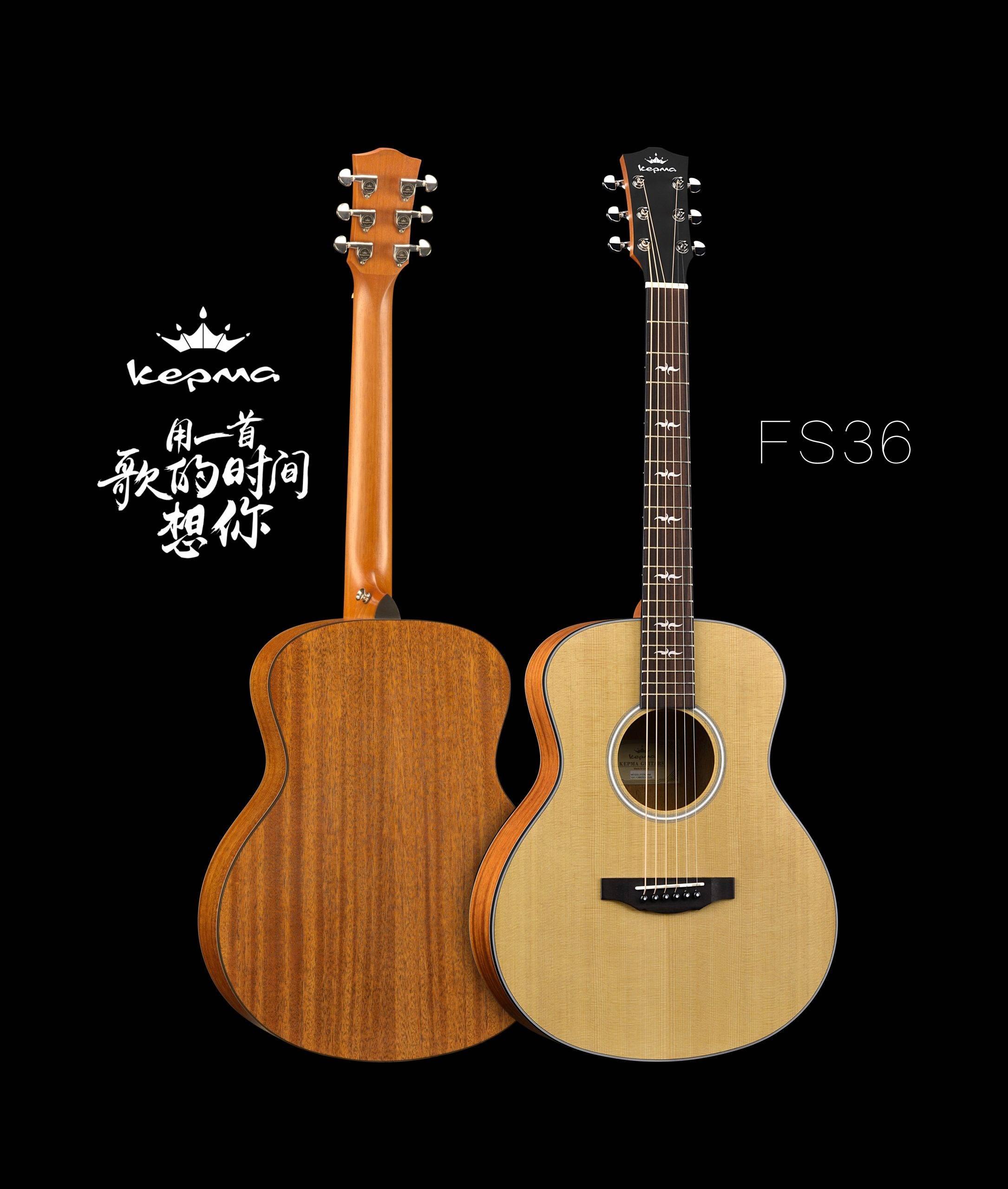 FS36 组合 黑色背景3 用一首歌的时间想你